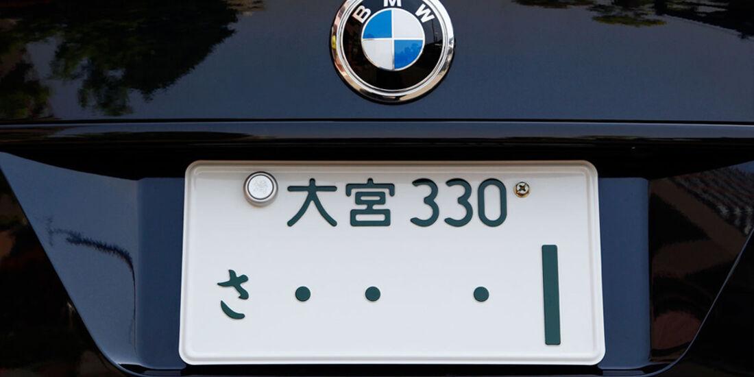 BMW Nummernschild