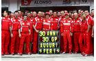 Ferrari Alonso Geburtstag - GP Ungarn - Formel 1 - 29.7.2011