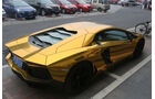 Golden Lamborghini Appears In Jinhua