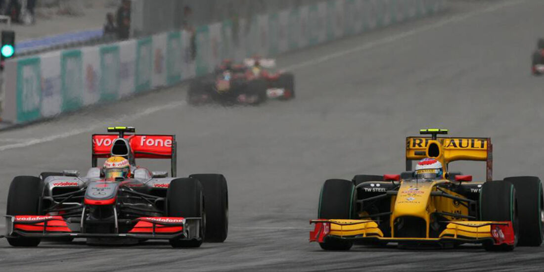 Hamilton & Petrov