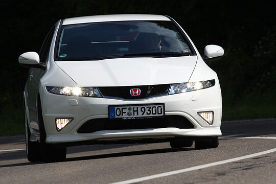 "Honda Civic Type R ""Championship White Edition"""