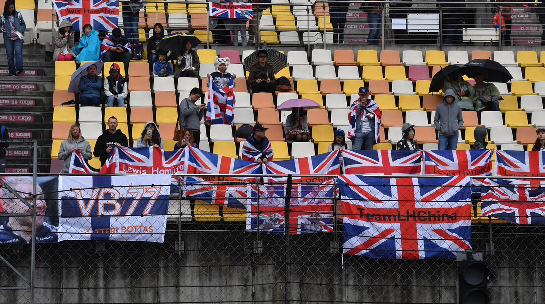 Impressionen - Formel 1 - GP China - Shanghai - Freitag - 7.4.2017