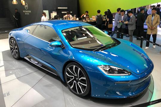 Isdera Commendatore GT Auto China 2018