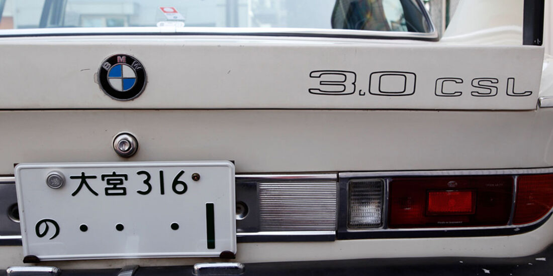 Japanisches Nummernschild