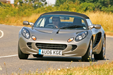Lotus Elise, Frontansicht
