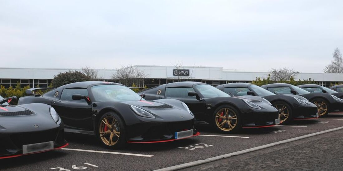 Lotus Fabrik