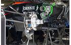 McLaren Crash-Struktur