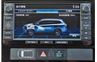 Mitsubishi Outlander PHEV, Bordmonitor, Display