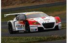 Mugen Honda CR-Z GT 300 Hybrid 2012