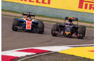 Pascal Wehrlein - Manor - GP China 2016 - Shanghai - Rennen