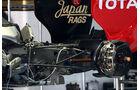 Renault - Formel 1 - GP Korea - 15. Oktober 2011