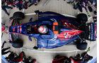 Sebastien Buemi Toro Rosso GP England 2011