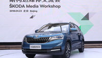 Skoda Kamiq 2018 SUV China