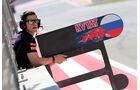Toro Rosso - Formel 1 - Bahrain - Test - 21. Februar 2014